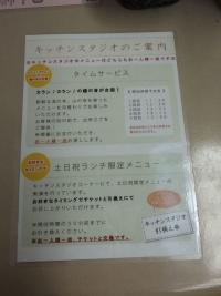 Odawara20190203_16