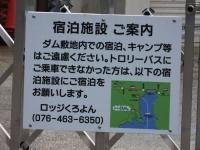Omachi20181109_060