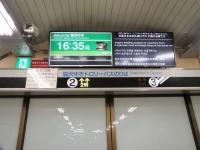 Omachi20181109_065