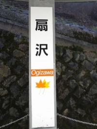 Omachi20181109_078