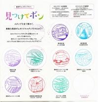Omachi20181110_035