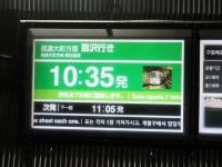 Omachi20181110_037