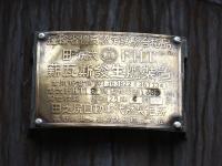 Omachi20181110_062