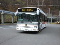 Omachi20181110_106