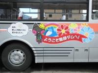 Omachi20181110_117
