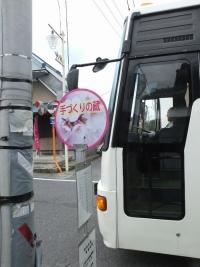 Onjuku20180225_02