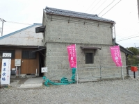 Onjuku20180225_05