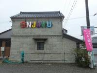 Onjuku20190228_27