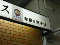 Ryomo20180204_68