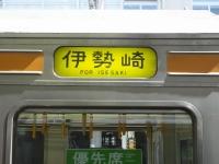 Ryomo20180317_039