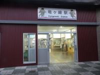 Ryugasaki20181103_064
