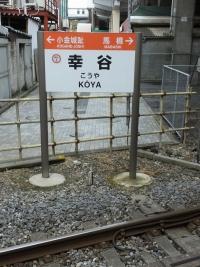 Ryutetsu20190501_047