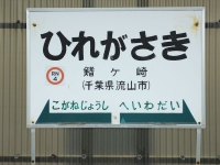 Ryutetsu20190501_058