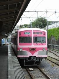 Ryutetsu20190501_061