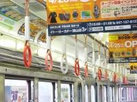 Ryutetsu20190501_064