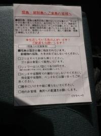 Saiki20190223_039