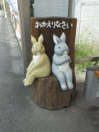 Santetsu20190907_038