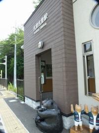 Santetsu20190907_057