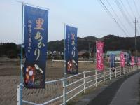 Satoakari20180224_01