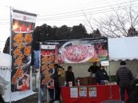 Satoakari20180224_02