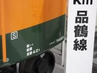 Shinagawa20180212_14