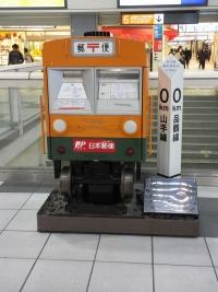 Sinagawa20180212_02