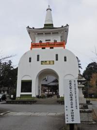 Sogenji20181011_02