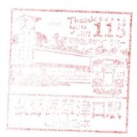 Stamp115_naganoharakusatuguchi_20180303_