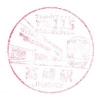 Stamp115_takasaki_20180303_011