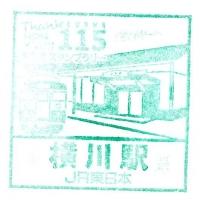 Stamp115_yokokawa_20180317_29