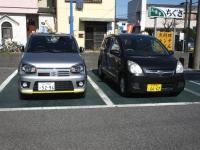 Suzuki20190204_04