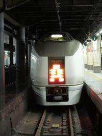 Takasaki20180204_04