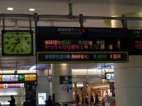 Takasaki20180303_002