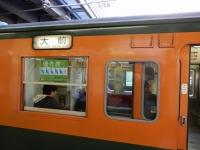 Takasaki20180303_015