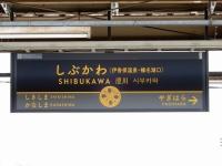 Takasaki20180303_036