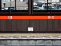 Takasaki20180303_039