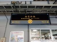Takasaki20180303_046