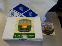 Takasaki20180303_054