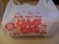 Takoyaki20190615_04