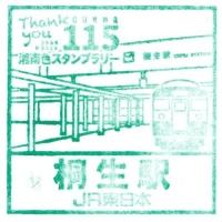 Thankyou115_kiryu_20180204_67