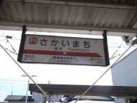 Tobu20180204_47