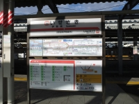 Tobu20180204_63