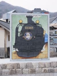 Tobu20180401_137