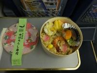 Tobu20180401_154