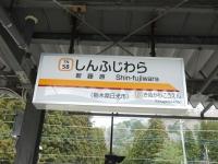 Tobu20180401_69
