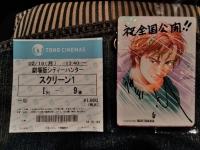 Tohoc_cinemas20190218_01