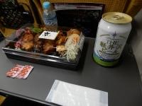Tohoku_20190905_011
