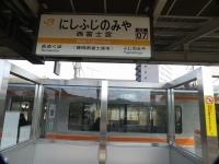 Tokai20190210_056