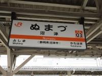 Tokai20190210_060