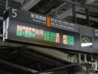Tokaido20190203_22